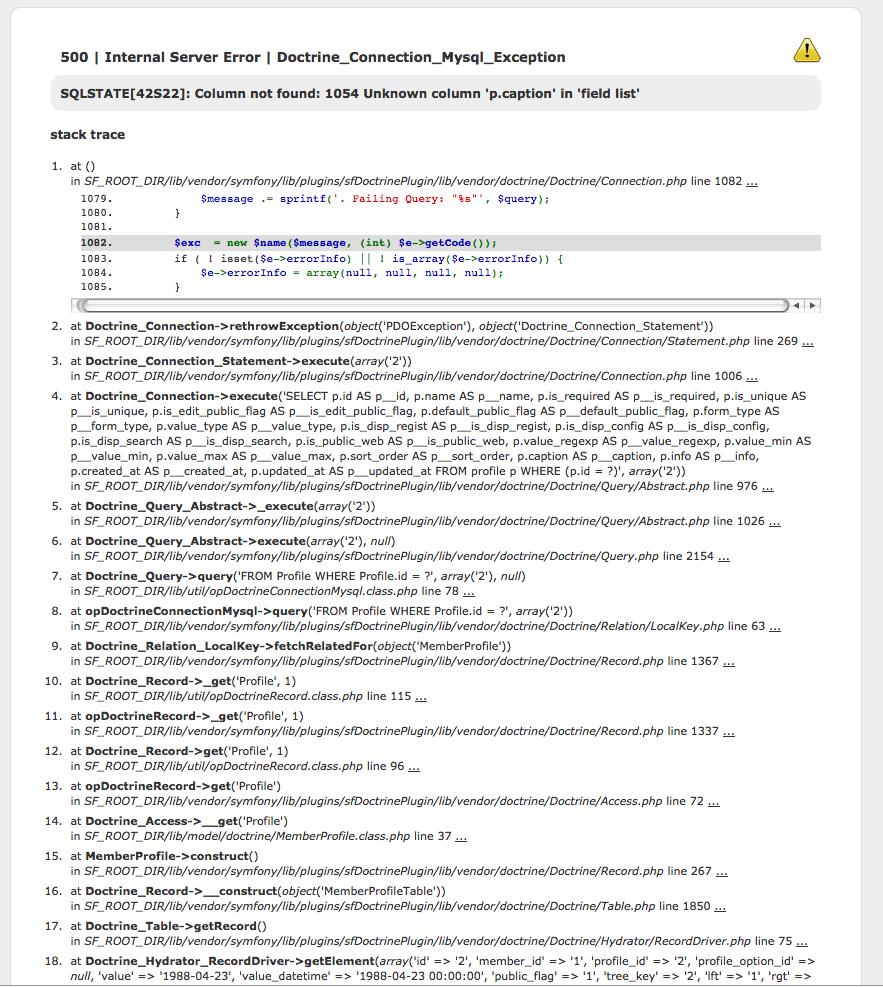 スクリーンショット(2010-09-18_14.19.22).png